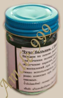 Доктор Мясников о гипертонии как лечить без таблеток?